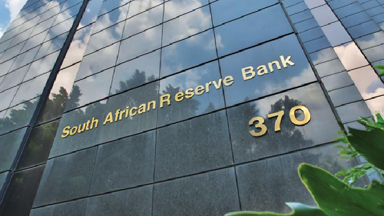 Leave the Reserve Bank alone, ANC!